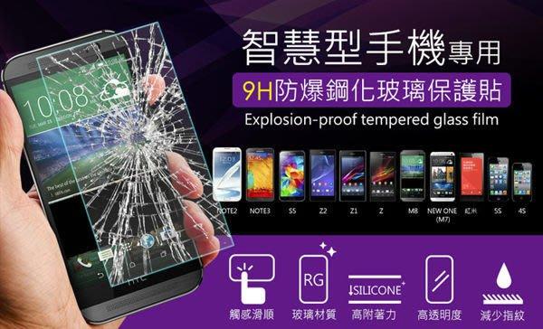 ☆偉斯科技☆ HTC U11 Plus 非滿版玻璃貼 清水套  透明軟套 透明背套 另售玻璃貼 現貨供應中