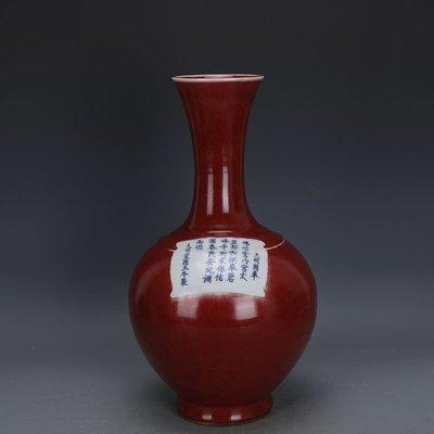 ㊣姥姥的寶藏㊣ 大明宣德手工瓷祭紅釉賞瓶  出土多字官窯款古瓷器古玩古董收藏品
