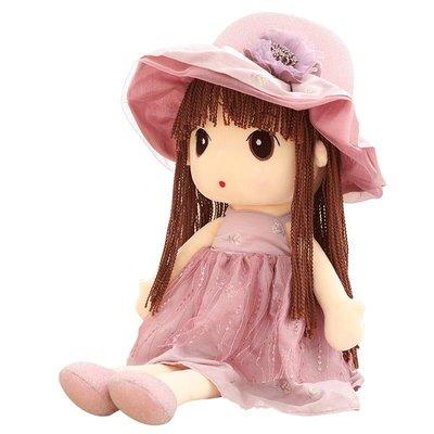 可愛菲兒毛絨玩具布洋娃娃花仙子玩偶公仔小女孩公主床上兒童禮物玩偶洋娃娃