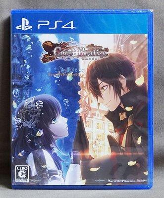 【月光魚 電玩部】現貨全新 純日版 通常版 PS4 Code:Realize 彩虹的花束 普通版 純日版
