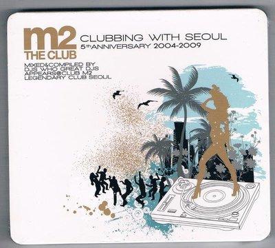 [鑫隆音樂]西洋CD-CLUBBING WITH SEOUL(舞動首爾) / V.A   2CD (全新)免競標
