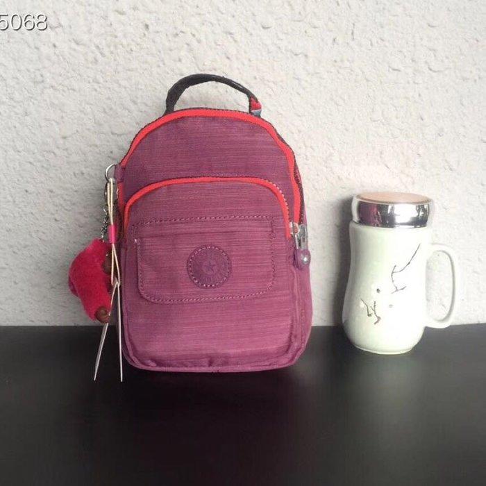 Kipling 猴子包 mini HB7349 亞麻紫拼色 彩色背帶 多用款肩背 斜背 側背 輕量雙肩後背包 小號 防水 限時優惠
