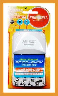 #網路大盤大# PRO-WATT充電器+艾耐諾 iNeno 4號900mah低自放充電池*4顆(散裝)  特價390元