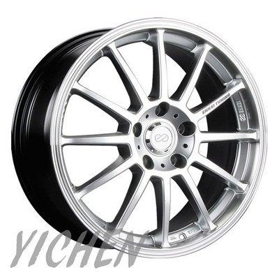 《大台北》億成汽車鋁圈量販中心-ENKEI 鋁圈 SC23 高亮銀