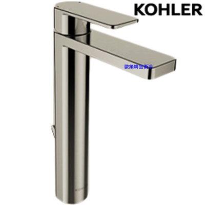【歐築精品衛浴】KOHLER《美國》✰ Parallel系列羅曼銀加高面盆龍頭K-23475T-4-BN