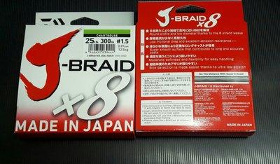 Daiwa  J-BRAID X8 PE線 8股 螢光綠色線 300M 路亞專用號數 烏鰡專用系 出清品