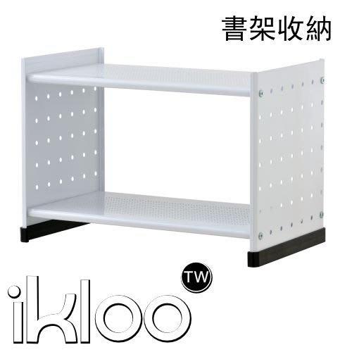 【TRENY直營】IKLOO貴族風組合式書架(白)書架 收納櫃 組裝收納櫃 書櫃 組裝方便 高質感  9712
