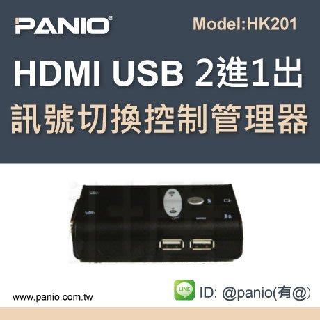 [現貨]4K 2進1出HDMI USB KVM鍵盤滑鼠電腦主機切換管理器《✤PANIO國瑭資訊》HK201