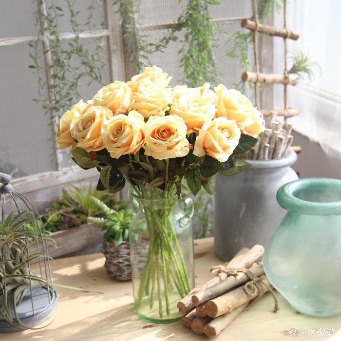 仿真玫瑰花假花套裝高檔客廳餐桌裝飾花干花花束擺件擺設花藝 AW1628