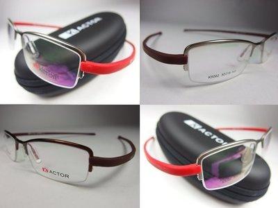 信義計劃 Kactor 下無框 半框 眼鏡 無螺絲 搭配 豪雅錶 TAG Heuer slight eyeglasses