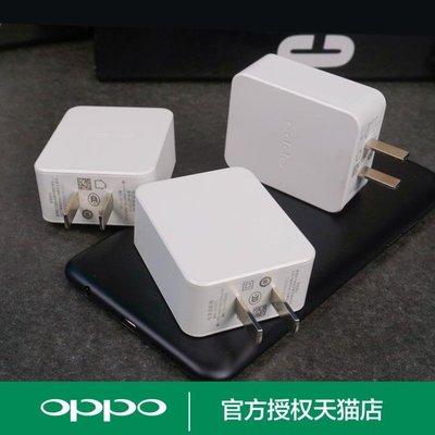 充電器OPPO原裝充電器oppoA59手機充電器數據線正品快充頭安卓通用 DF  二度