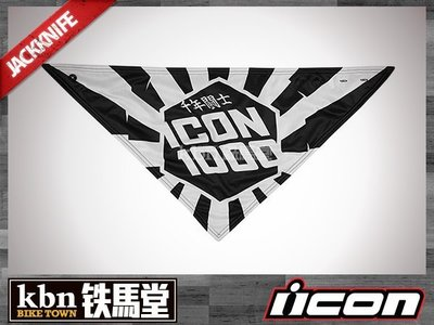 ☆KBN☆鐵馬堂 美國 ICON 1000系列 HANKY 1000 JACKKNIFE 千年鬥士 保暖頸巾