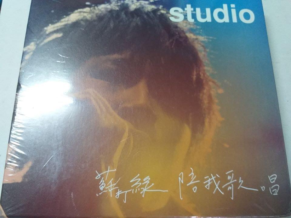 青峰之蘇打綠冬未眠後來live精選+studio專輯陪我歌唱2cd 首版 暫時停產 未拆