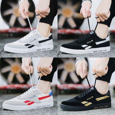 帆布鞋男板鞋男韓版潮流社會鞋男鞋冬季男士休閑鞋男生鞋子男潮鞋