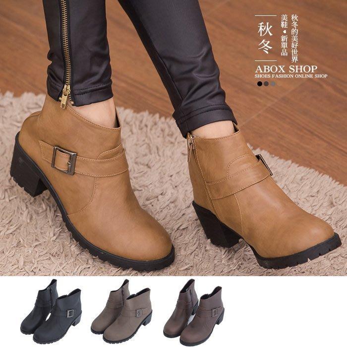格子舖*【KDTIPW9358】4.5CM短靴 MIT台灣製 個性簡約皮革素面金屬扣環拉鍊低跟小短靴 工程靴 4色