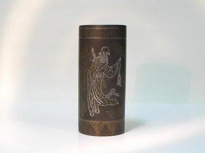 永大慶古美術 *** 清 ~ 銅製嵌金銀絲人物筆筒 ***