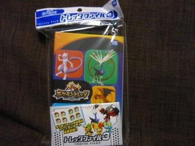 Pokemon 神奇寶貝 Tretta 收集冊 卡匣收藏本 卡冊 卡本 收納本