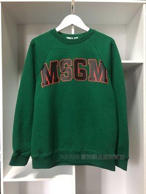 [現貨12.14y] MSGM 童裝款綠色刷毛衛衣 運費優惠 其他尺寸款式可留言訊問