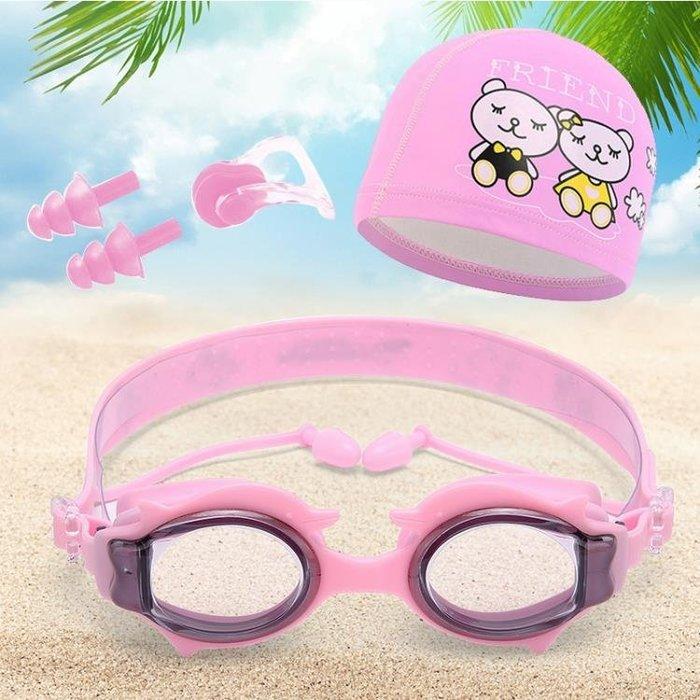 泳裝配件 兒童泳鏡防水防霧高清專業男童女童卡通潛水大框透明游泳眼鏡裝備