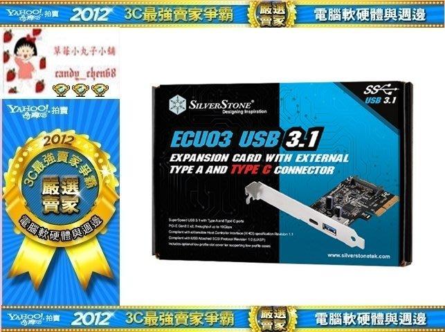 【35年連鎖老店】銀欣科技SST-ECU03 USB3.1 TYPE-C+TYPE-A PCI-E擴充卡有發票/保固一年
