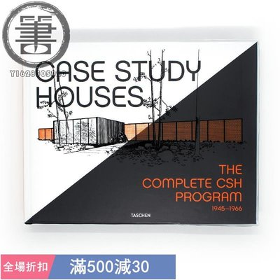 現貨免運 Case Study Houses 房屋案例研究室項目 樣板房案例分析 現代住宅居住空間房子設計 長條大開本