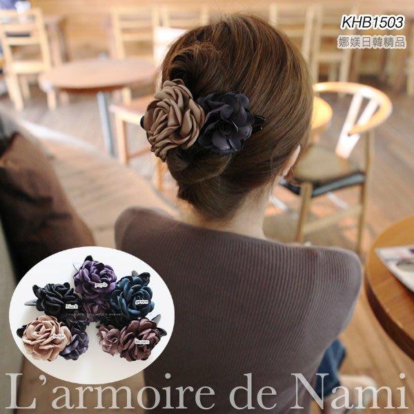 L'armoire de Nami【KHB1503】正韓國製官網款 層次繁華立體大小花朵 髮夾捉夾鯊魚夾 現+預
