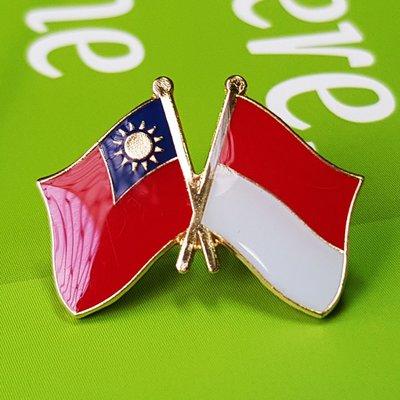 印尼雙旗徽章。台灣VS印尼