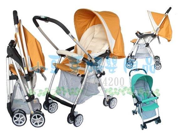 雙向嬰幼兒手推車 §小豆芽§ Coco Latte 3.5KG 超輕量型 雙向嬰幼兒手推車/輕便秒縮車