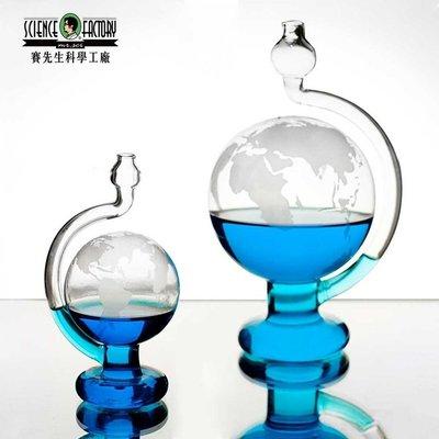 又敗家Mr.Sci賽先生玻璃氣壓球晴雨儀標準版CNY120706氣象科學儀天氣儀氣候儀大氣壓力球晴雨球氣象儀氣壓計晴雨計