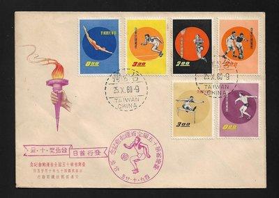 【萬龍】(88)(特18)體育郵票(49年版)首日封(專18)