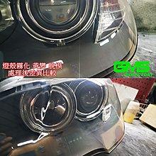 BMW X5 E70 大燈總成前燈殼透明殼面罩玻璃環保線材環保線組 大燈霧化魚眼霧化 整理修復
