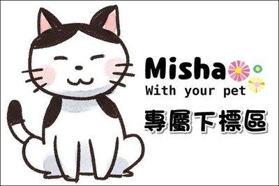 ✿ Mishaa ✿  文青格紋寵物窩 卡其S