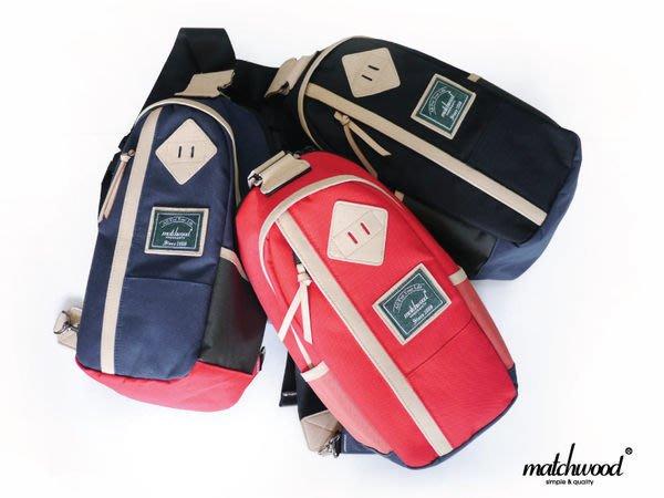 { POISON } MATCHWOOD HUNTER SHOULDER BAG 防水面料機能性 單肩後背包