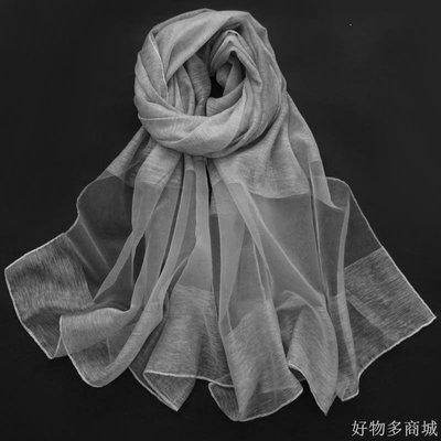 好物多商城 絲巾女薄款超大圍巾沙灘巾絲巾女春夏季雪紡紗巾百搭防曬披肩