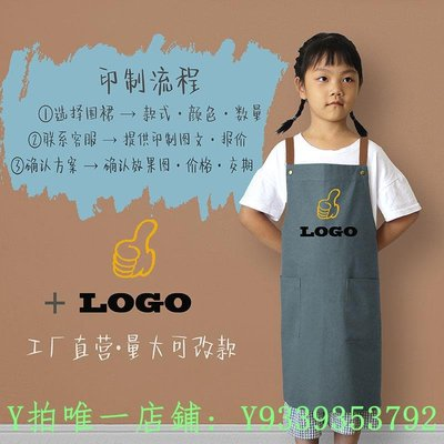新品兒童圍裙定制logo印字可愛書法畫室罩衣防水幼兒園陶泥班服畫畫衣滿額免運
