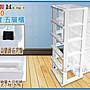 海神坊=台灣製 KEYWAY LR50 集寶五層櫃 2小抽+4大抽 抽屜整理箱 收納箱 附輪100L 2入2400元免運