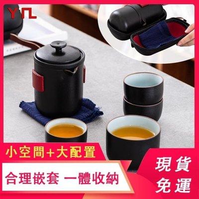 快客杯 黑陶旅行功夫茶具套裝一壺四杯可攜式隨身包泡茶壺(可免費開立發票)