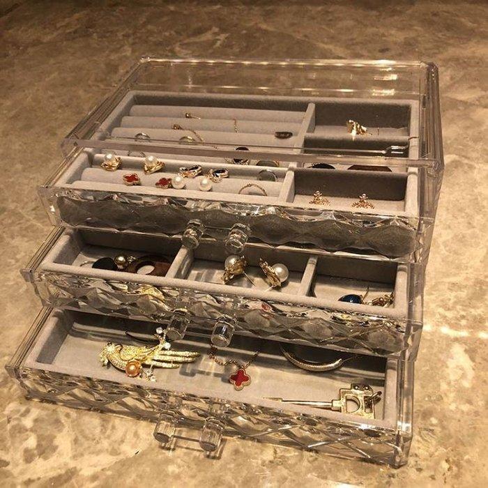 桌面抽屜式超大耳釘項鏈耳環首飾盒亞克力透明飾品盒首飾收納盒