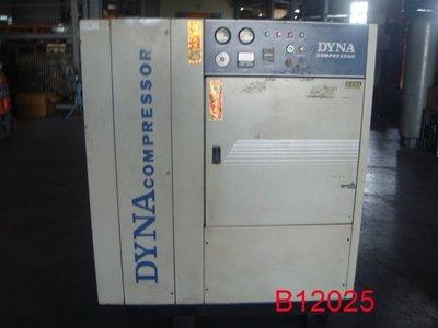 【全冠】二手DYNA DS10D-22 30HP螺旋式箱型空壓機 打氣機 空氣壓縮機 220V三相電 (B12025)