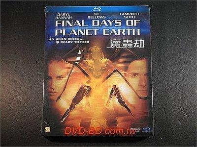 [藍光BD] - 末日異形 ( 魔蟲劫 ) Final Days of Planet Earth