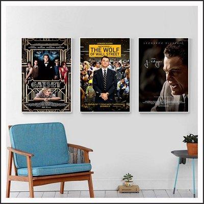 大亨小傳 華爾街之狼 胡佛傳 海報 電影海報 藝術微噴 掛畫 嵌框畫 @Movie PoP 賣場多款海報#