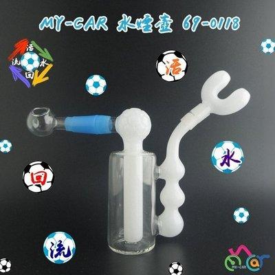 【足球】MY-CAR 水煙壺 69-0...