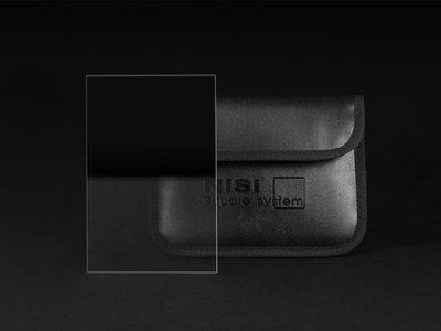 久昱公司貨 耐司GND8方型反向漸變鏡(0.9) 100*150mm反向漸層方型濾鏡 方型插片式漸層減光鏡 送拭鏡紙1盒