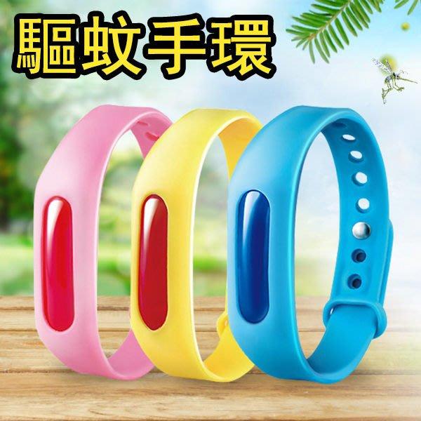 成人戶外長效驅蚊手環(顏色隨機)