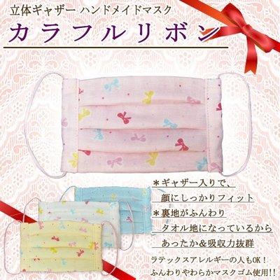 6折特價 日本製 口罩 蝴蝶結 兒童 ...