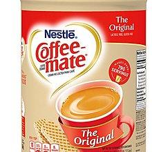 好市多COSTCO代購--NESTLE 雀巢咖啡伴侶奶精 1.5公斤/罐