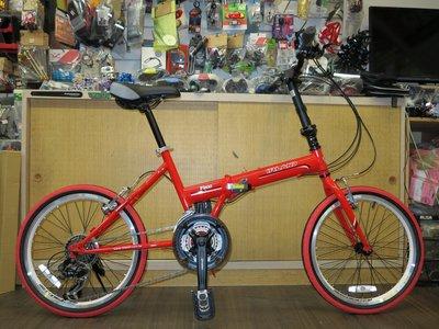【愛爾蘭自行車】愛爾蘭 IRLAND 20吋 21速 摺疊車 折疊車 SHIMANO 小摺 附磁鐵 高雄 冠鑫自行車