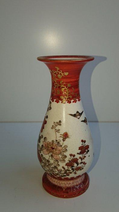 明治 薩摩燒  鎏金花卉紋瓶