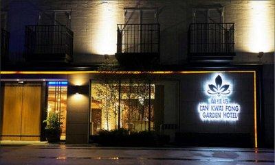 @瑞寶旅遊@嘉義蘭桂坊花園酒店【豪華雙人房】新開幕、文化夜市旁『不用等限量升等,平日都2300』順遊奮起湖、阿里山