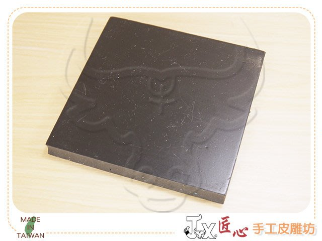 ☆ 匠心 手工皮雕坊 ☆  膠板-大(30×30cm) (G024)  (手縫 / 皮雕基本工具組配件)皮雕